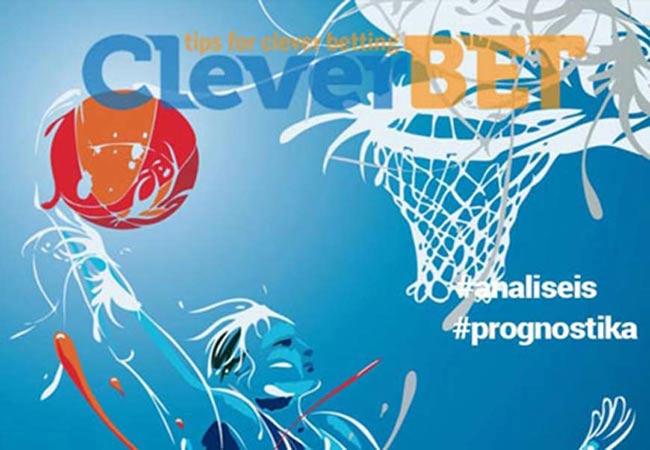 Προγνωστικά Μπάσκετ Ευρωλίγκα: Σημεία Σε Ευκαιρία