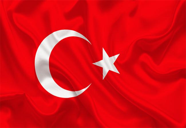 Προγνωστικά Τουρκίας Γκέζτεπε-Ρίζεσπορ Σήμερα 17/3/2020