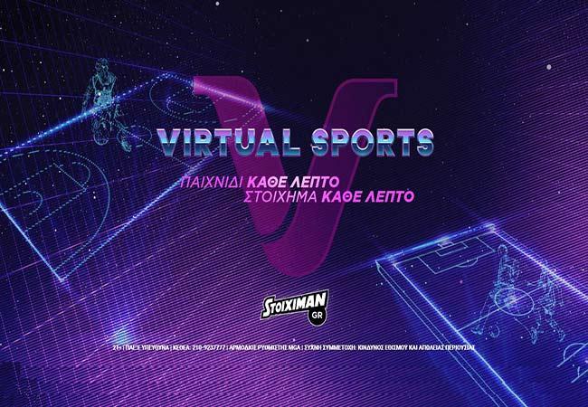 Virtuals Stoiximan.gr: Οι top νίκες της εβδομάδας